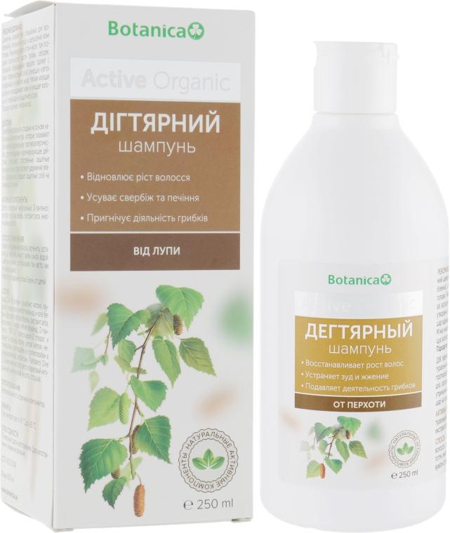Дегтярный шампунь от перхоти - Botanica Active Organic