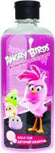 "Духи, Парфюмерия, косметика Шампуньдля волос ""Бабл Гам"" - Angry Birds"