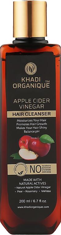 """Натуральный аюрведический шампунь для мягкости и блеска волос """"Яблочный уксус"""" без сульфатов - Khadi Organique Apple Cider Vinegar Hair Cleanser"""