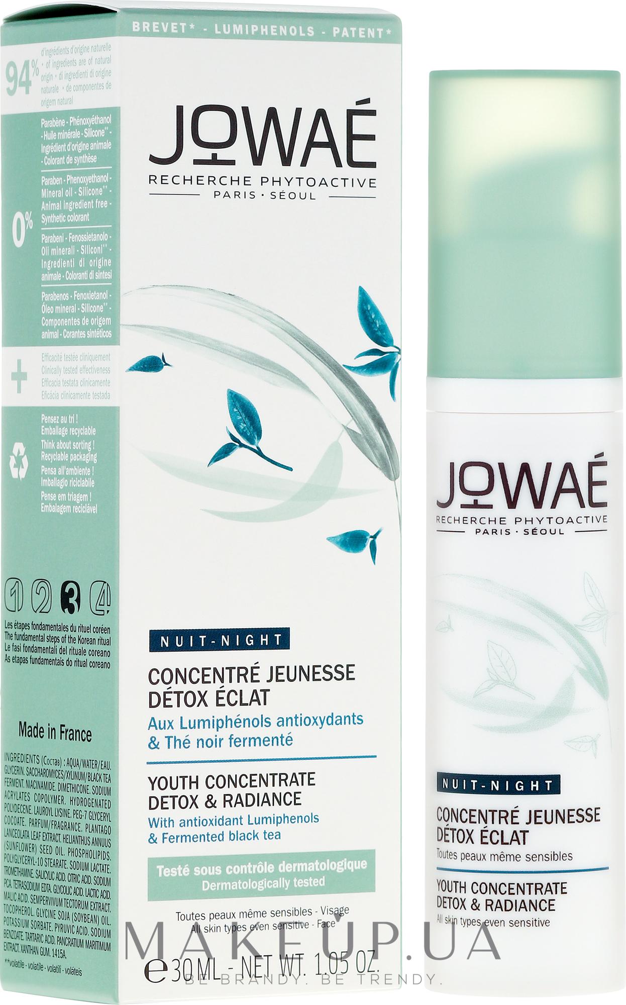 Осветляющая сыворотка для лица - Jowae Night Youth Concentrate Detox & Radiance — фото 30ml