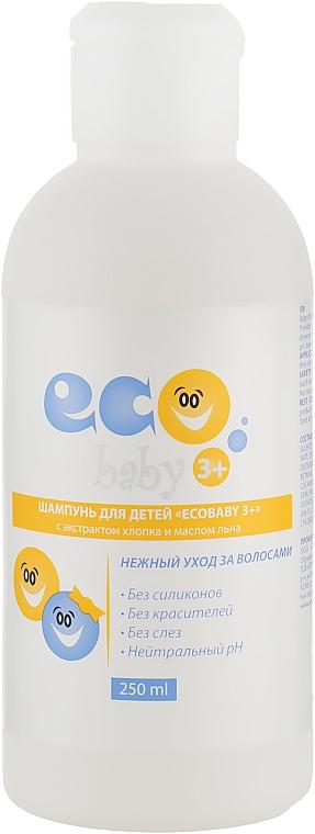 Шампунь для детей с экстрактом хлопка и маслом льна - Acme Color Eco Baby 3+