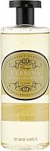"""Духи, Парфюмерия, косметика Гель для душа """"Вербена"""" - Naturally European Shower Gel Verbena"""