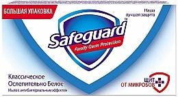 """Духи, Парфюмерия, косметика Мыло с антибактериальным действием """"Классическое. Ослепительно белое"""" - Safeguard Active Soap"""