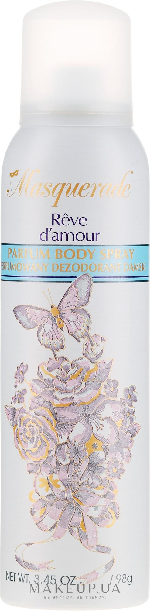 Дезодорант - Masquerade Reve d'Amour Deo Spray — фото 150ml