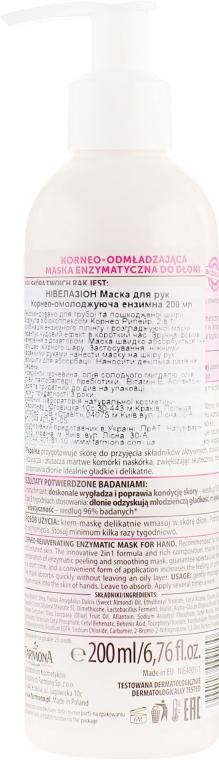 Маска для рук - Farmona Nivelazione Velvet Express Corneo-Rejuvenating Enzymatic Mask For Hand — фото N2
