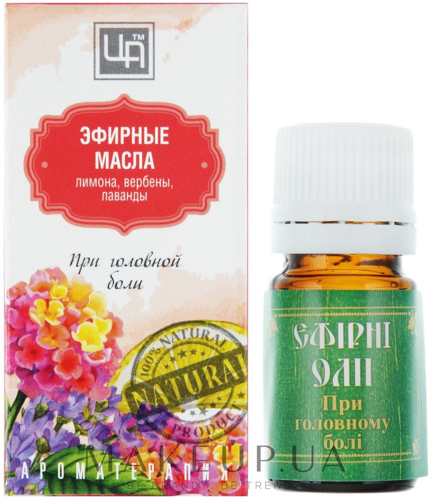 Какое эфирное масло помогает от головной боли