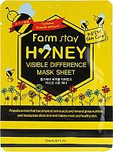 Духи, Парфюмерия, косметика Тканевая маска с медом и прополисом - FarmStay Visible Difference Mask Sheet Honey