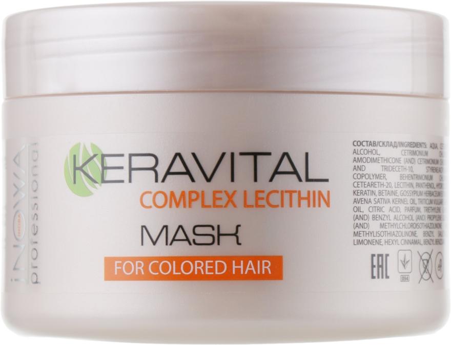 Маска для окрашенных волос - jNOWA Professional KeraVital Balsam