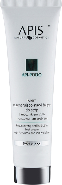 Восстанавливающий и увлажняющий крем для ног - Apis Professional Api-Podo 20%