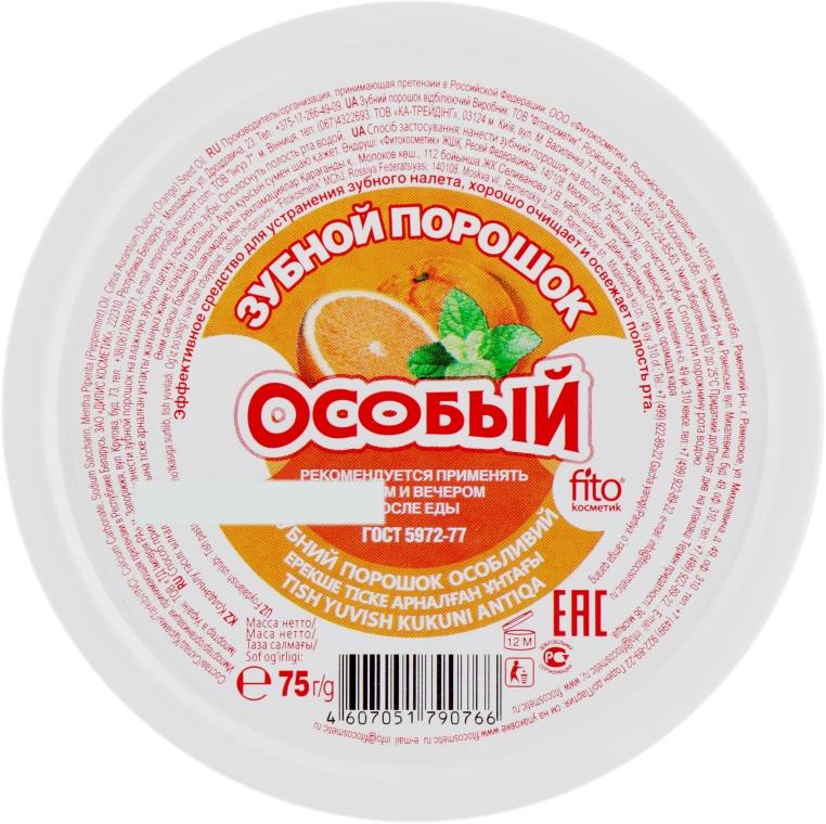 """Зубной порошок """"Особый"""" - Fito Косметик"""