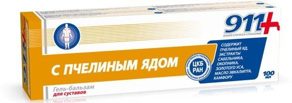911 - Гель-бальзам для суставов с пчелиным ядом: купить по лучшей цене в Украине | Makeup.ua