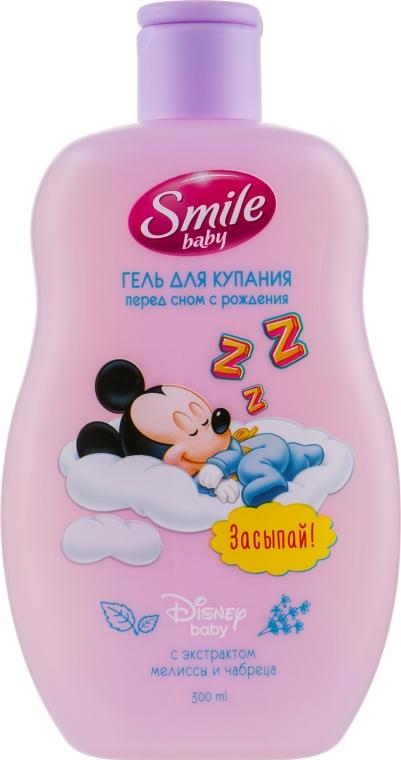 Гель для купания перед сном, с экстрактом мелиссы и чабреца - Smile Baby