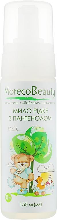 Жидкое мыло для детей с пантенолом - Moreco Beauty