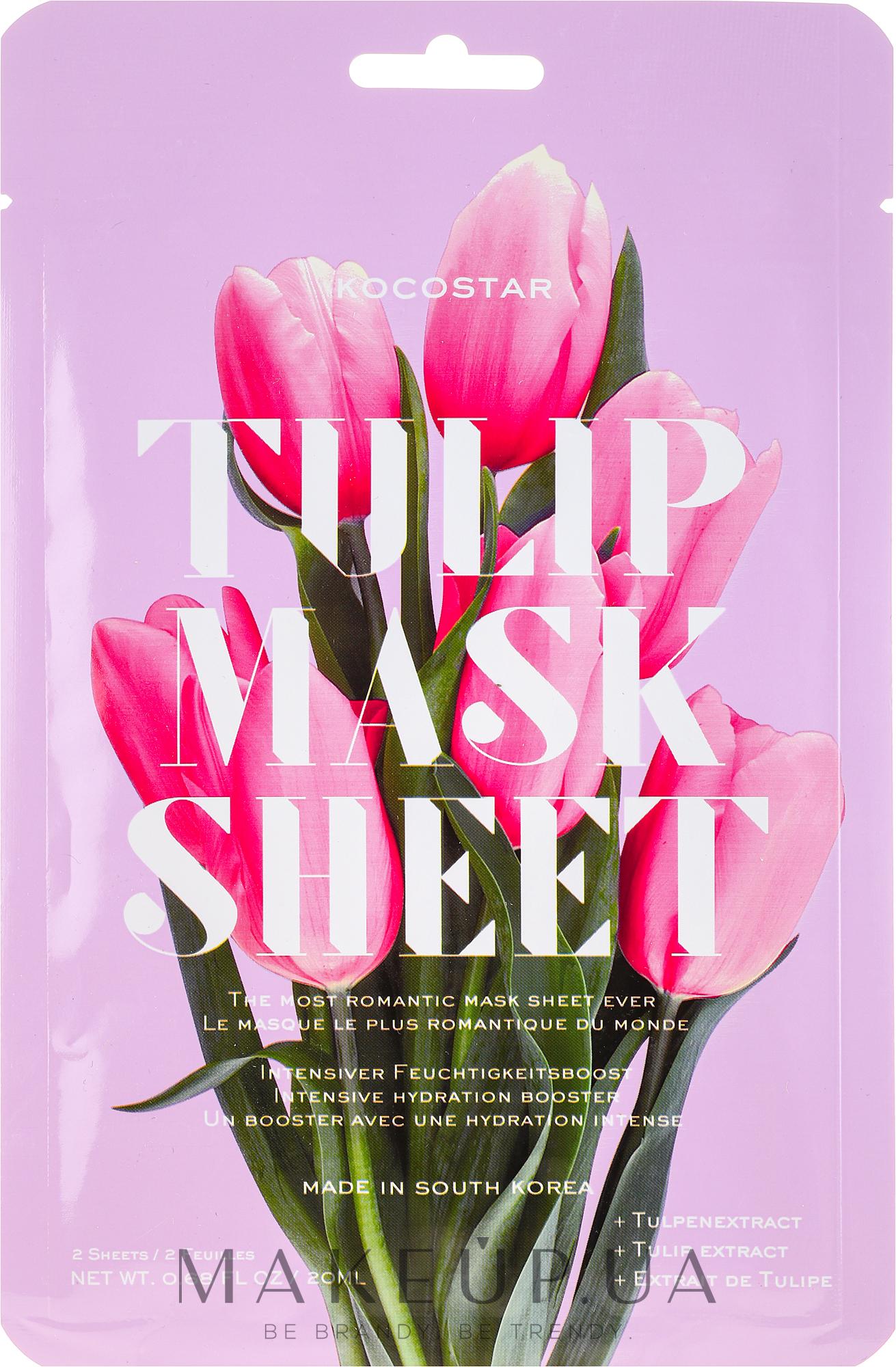 "Маска-слайс для лица ""Тюльпан"" - Kocostar Slice Mask Sheet Tulip Flower — фото 20ml"