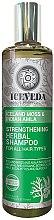 Духи, Парфюмерия, косметика Шампунь для волос - Iceveda Iceland Moss&Indian Amla Strengthening Herbal Shampoo