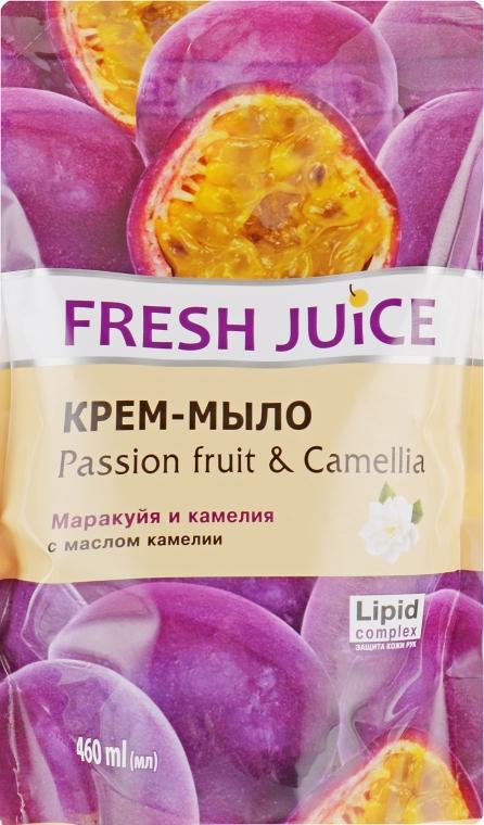 """Крем-мыло с маслом камелии """"Маракуйя и камелия"""" - Fresh Juice Passionfruit&Camellia(сменный блок)"""