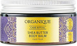 "Духи, Парфюмерия, косметика Бальзам для тела ""Royal Musk"" - Organique Organique Shea Butter Body Balm Royal Musk"