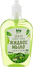 "Духи, Парфюмерия, косметика Жидкое мыло ""Зеленый чай"" - Bio Naturell"