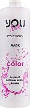 Духи, Парфюмерия, косметика Маска для волос - You Look Professional Color Mask