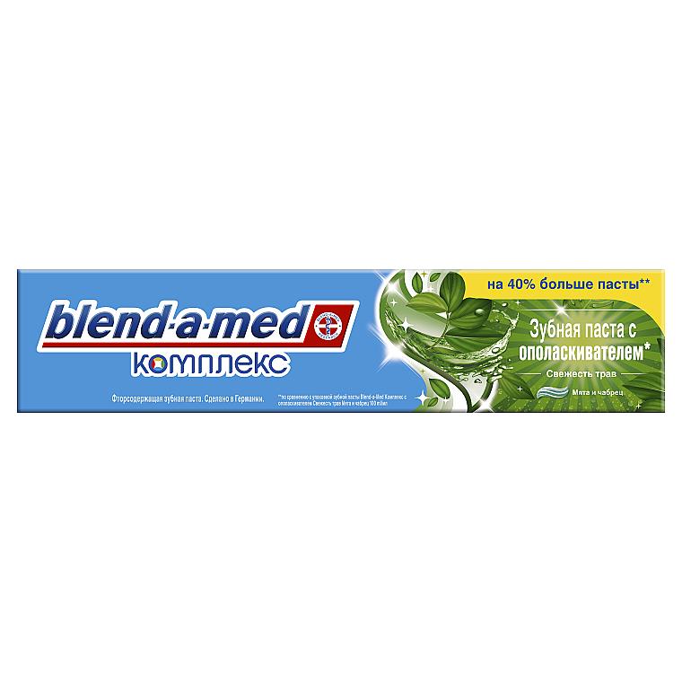 "Зубная паста ""Комплекс с травами"" - Blend-a-Med 7 Herbal Toothpaste"