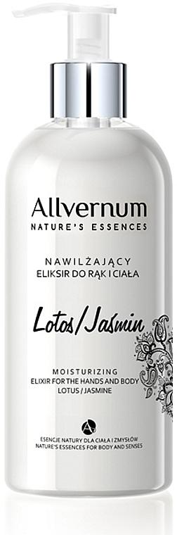 """Эликсир для рук и тела """"Лотос и жасмин"""" - Allvernum Nature's Essences Elixir for Hands and Body"""
