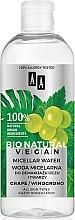 Духи, Парфюмерия, косметика Мицеллярная вода - AA Cosmetics Bio Natural Vegan Micellar Water