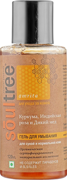 Органический гель для умывания с куркумой, индийской розой и диким медом для сухой и нормальной кожи - Biofarma SoulTree