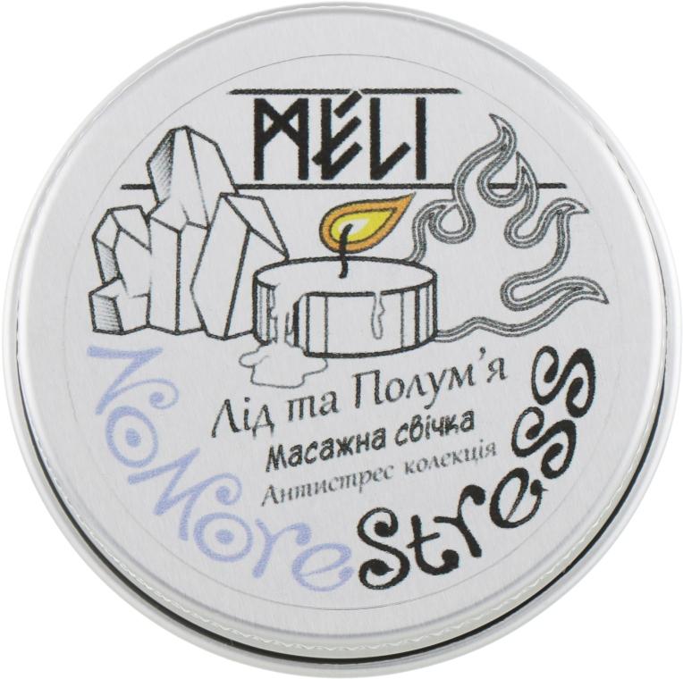 """Свеча массажная """"Лед и пламя"""" - Meli NoMoreStress Massage Candle"""