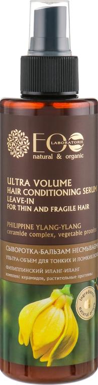 Сыворотка-бальзам для волос Ультра-объем для тонких и ломких волос - ECO Laboratorie