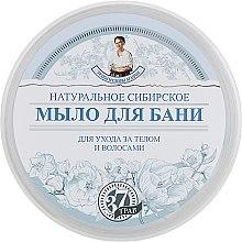 """Духи, Парфюмерия, косметика Натуральное сибирское мыло для бани """"Белое мыло для бани"""" - Рецепты бабушки Агафьи"""