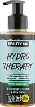 "Духи, Парфюмерия, косметика Очищающее масло для обезвоженной кожи лица ""Hydro Therapy"" - Beauty Jar Natural Cleansing Oil"