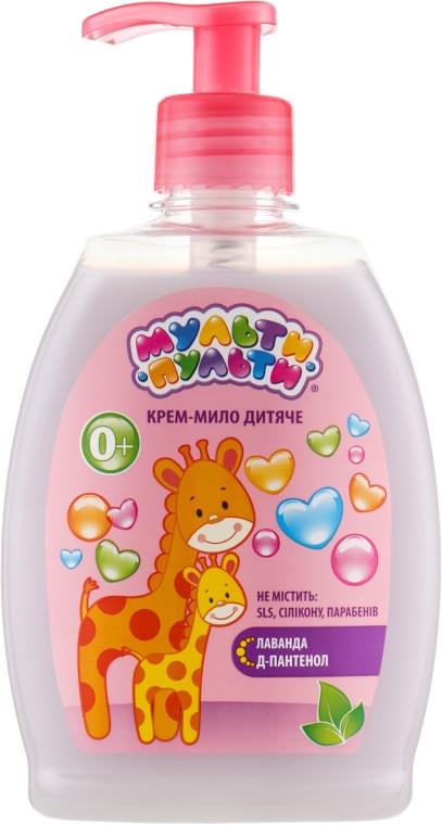 Крем-мыло детское с экстрактом лаванды - Velta Cosmetic Мульти-Пульти