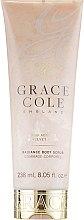 Духи, Парфюмерия, косметика Скраб для тела - Grace Cole Boutique Oud Accord & Velvet Musk Radiance Body Scrub