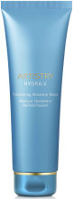 Духи, Парфюмерия, косметика Освежающая увлажняющая маска - Amway Artistry Hydra-V Refreshing Moisture Mask