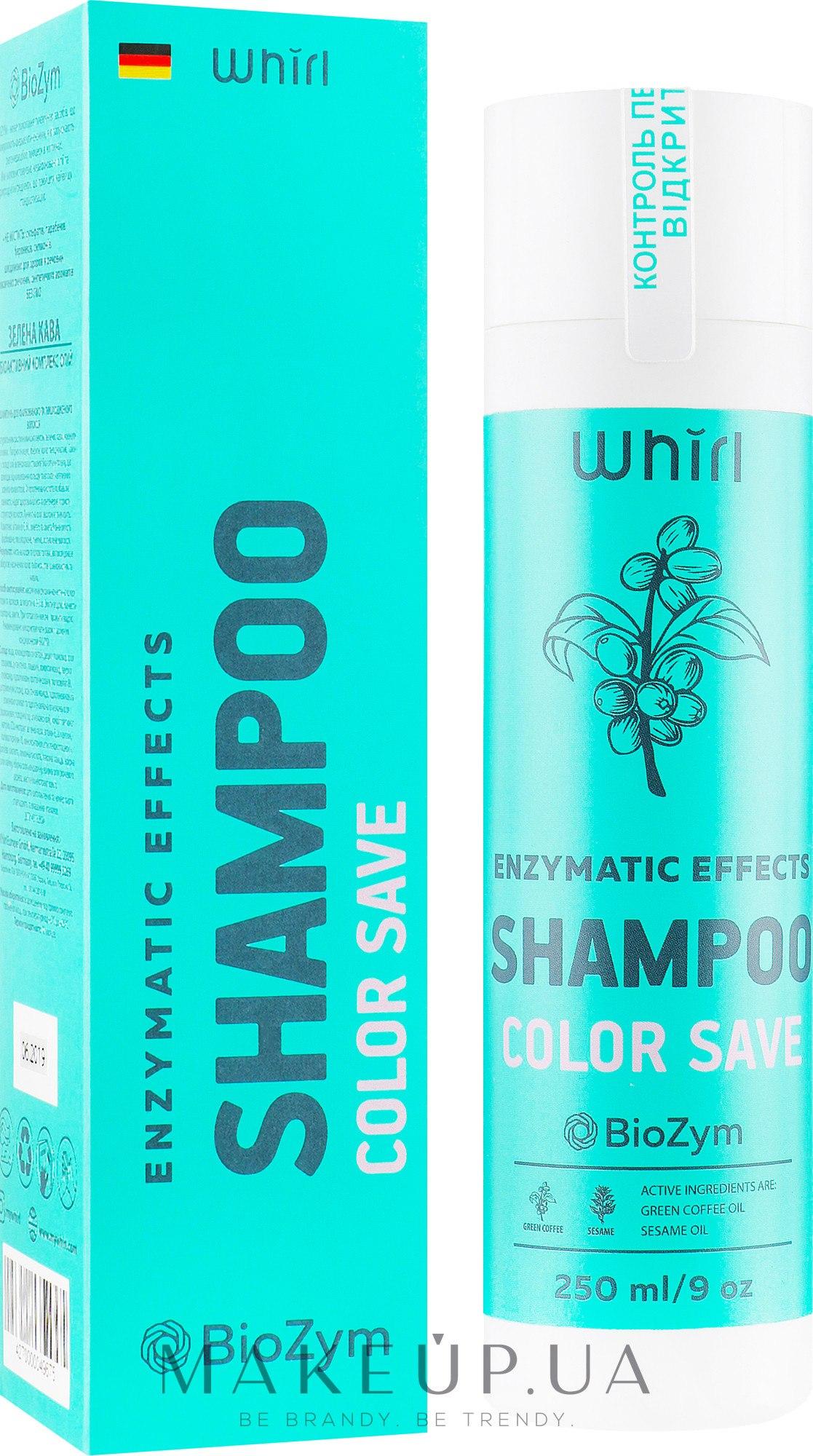 Шампунь для окрашеных и поврежденных волос - Whirl Enzymatic Effects Shampoo Color Save — фото 250ml