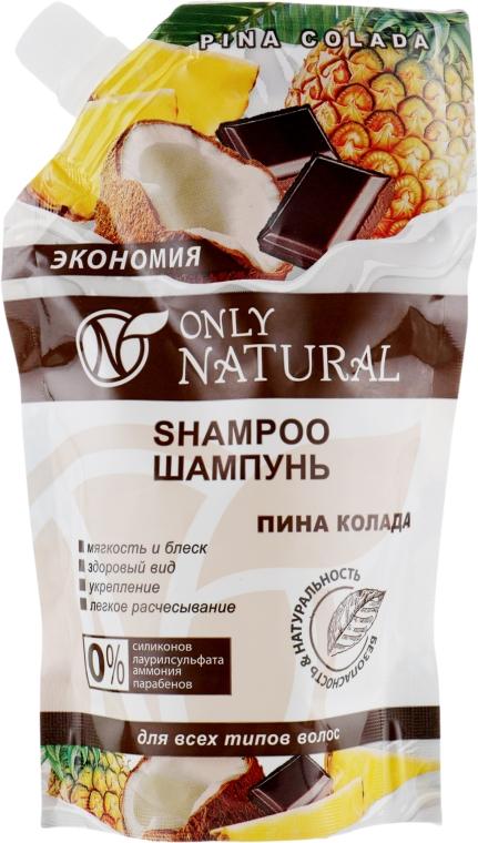 """Шампунь """"Пина Колада"""" - Only Natural (дой-пак)"""