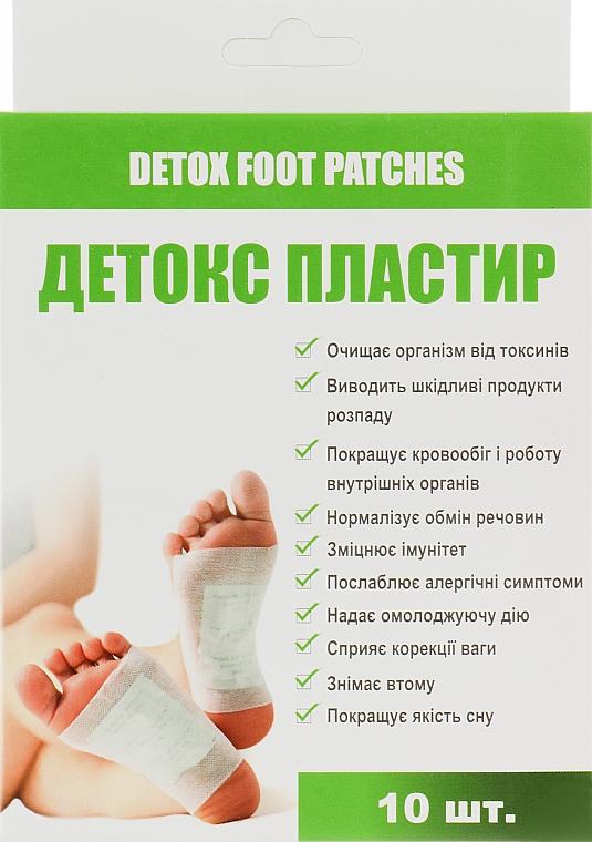 Детокс пластырь для ног - Hebei Foot Mask