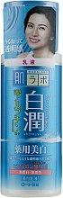 Духи, Парфюмерия, косметика Отбеливающее молочко с арбутином - Hada Labo Shirojyun Medicated Whitening Milk