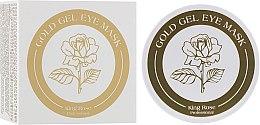Парфумерія, косметика Гідрогелеві патчі для очей антивікові від зморшок із золотом - King Rose Gold Gel Eye Mask