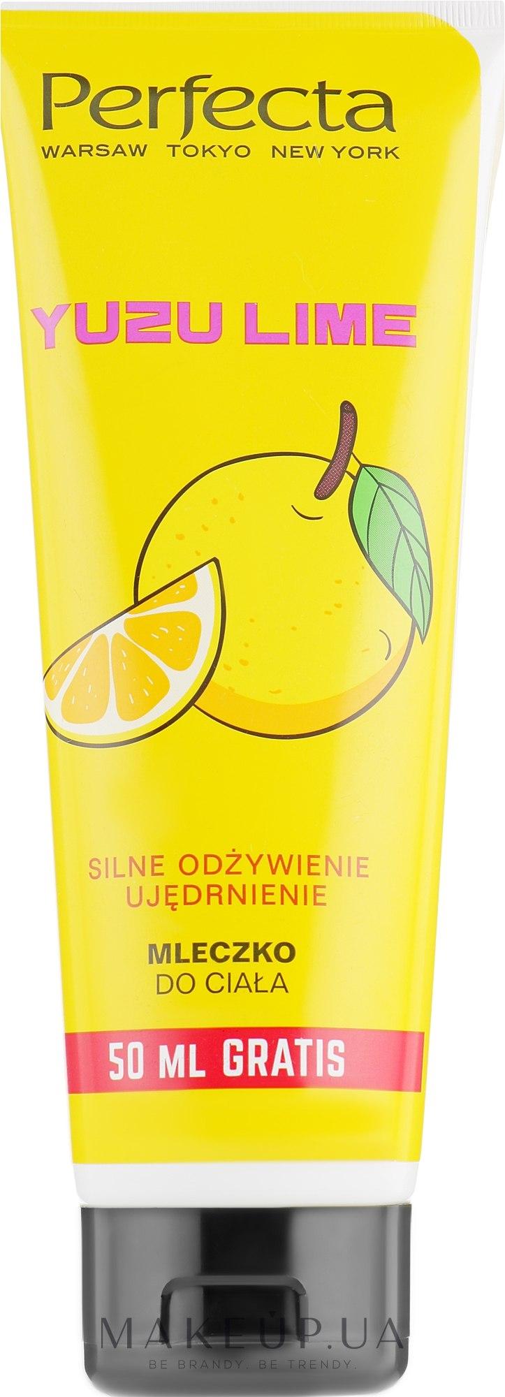 """Молочко для тела """"Лайм Юзу"""" - Perfecta Body Milk Yuzu Lime — фото 250ml"""