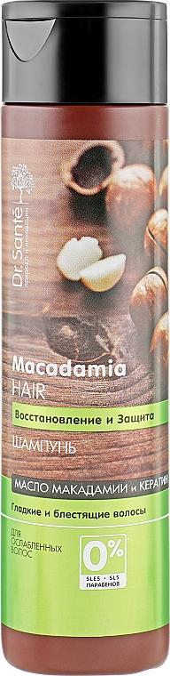 """Шампунь для волос """"Восстановление и Защита"""" с маслом макадамии и кератином - Dr. Sante Macadamia Hair"""