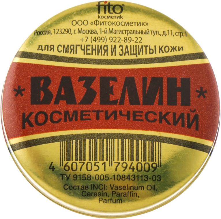 Вазелин косметический для смягчения и защиты кожи - Fito Косметик