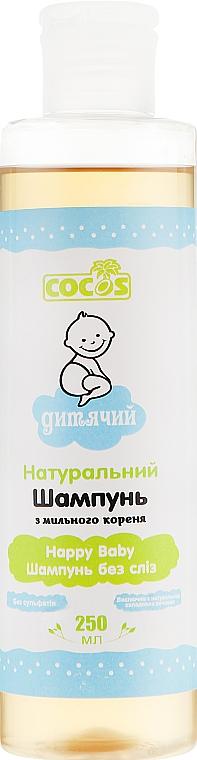 Детский шампунь из мыльного корня - Cocos Shampoo