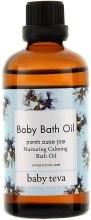 Духи, Парфюмерия, косметика Натуральное, нежное масло растений для добавления в ванночку - Baby Teva Nurturing Calming Baby Bath Oil