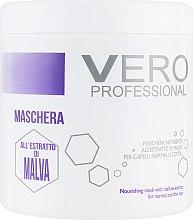 Духи, Парфюмерия, косметика Маска для нормальных и тонких волос с экстрактом мальвы - Vero Professional Hair Mask