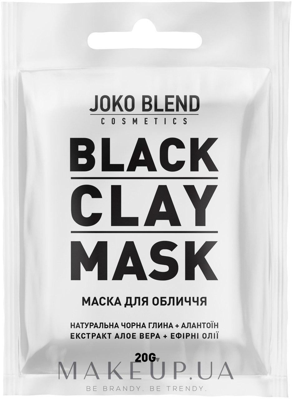 Черная глиняная маска для лица - Joko Blend Black Clay Mask — фото 20g