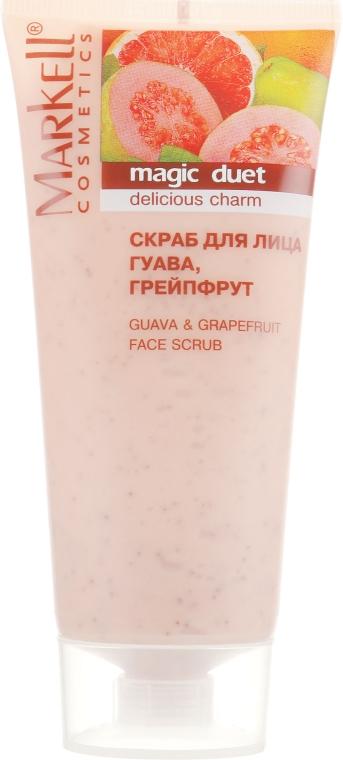 "Скраб для лица ""Гуава и Грейпфрут"" - Markell Cosmetics Magic Duet"
