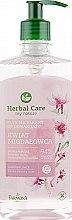 "Мицеллярная вода ""Цветок миндаля"" - Farmona Herbal Care Almond Flower Micellar Cleansing Liquid — фото N1"
