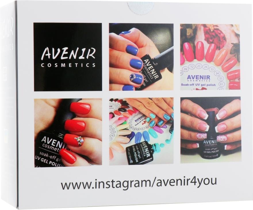 """Маникюрный набор №10 """"Фен-шуй"""" - Avenir Cosmetics"""