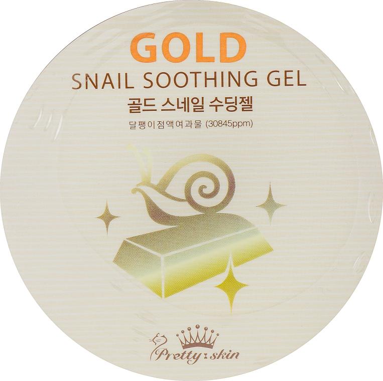 Успокаивающий гель с муцином улитки и золотом - Pretty Skin Gold Snail Soothing Gel